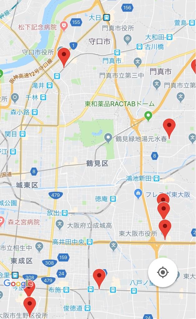 f:id:meimei8315:20190202195404j:image