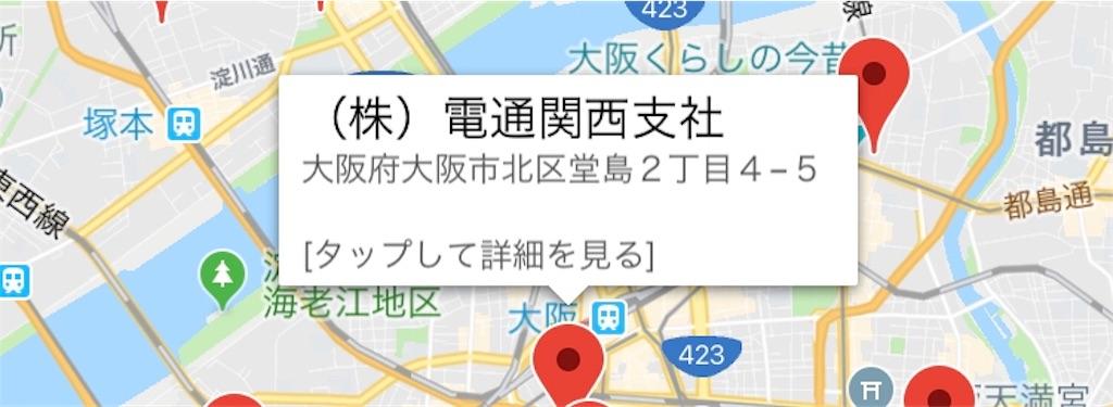 f:id:meimei8315:20190202195604j:image