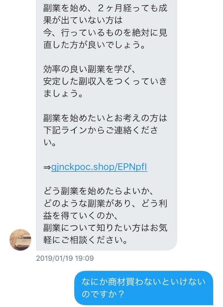 f:id:meimei8315:20190511001426j:image