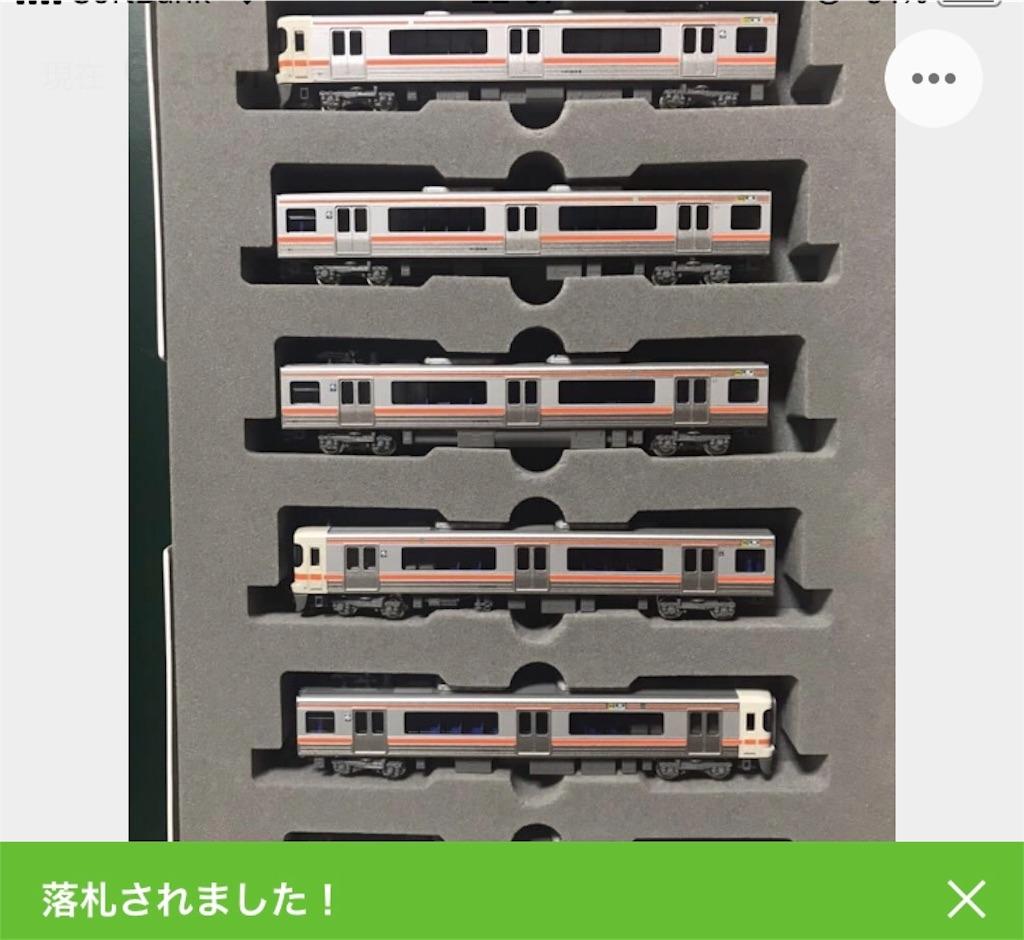 f:id:meimei8315:20190514212626j:image
