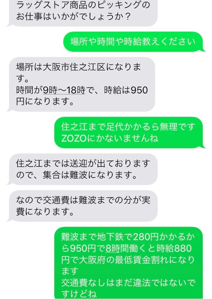 f:id:meimei8315:20190519174948j:image