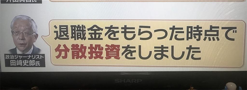f:id:meimei8315:20190614163500j:image