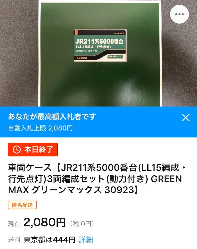 f:id:meimei8315:20200621225035j:image