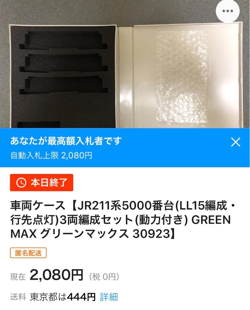 f:id:meimei8315:20200621225118j:image