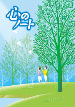 f:id:meimeihakase1234:20110203100405j:plain