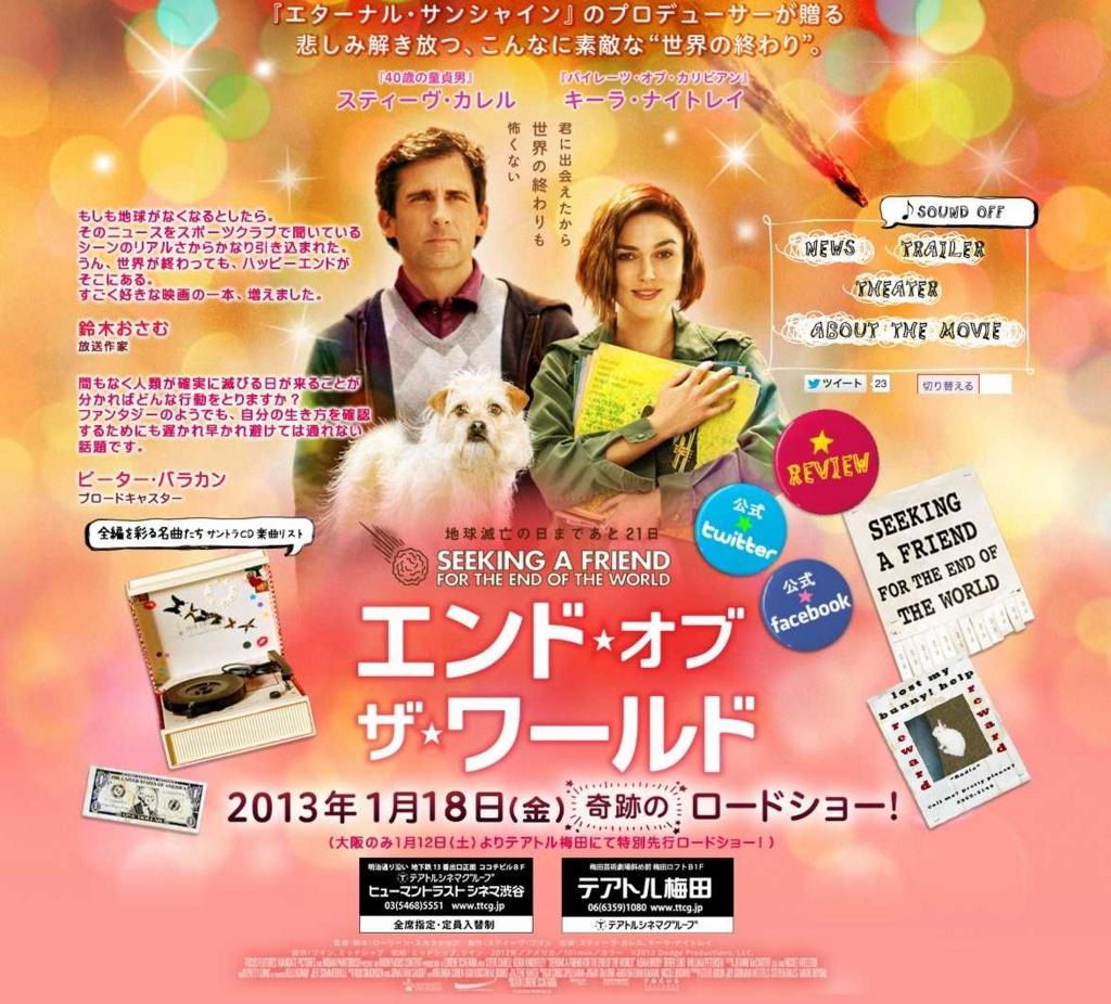 f:id:meimeihakase1234:20161202162338j:plain
