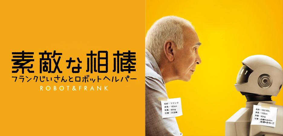 f:id:meimeihakase1234:20161204160325j:plain