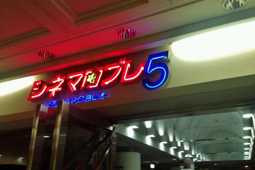 f:id:meimeihakase1234:20170210143409j:plain