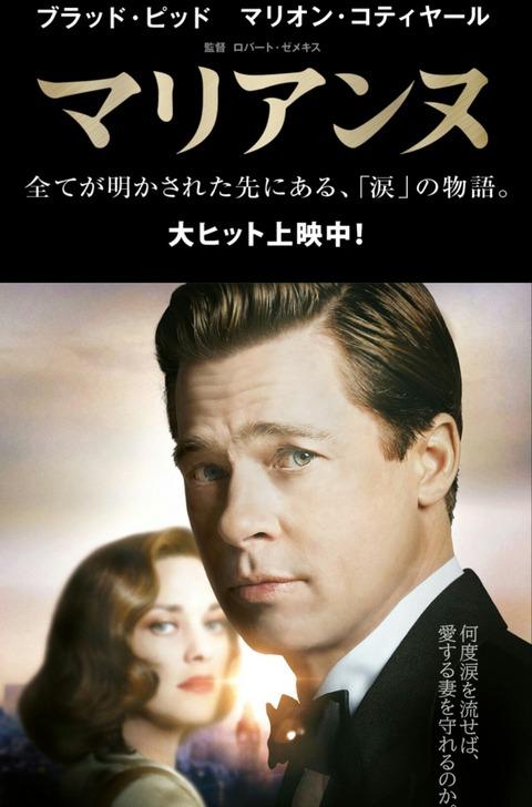 f:id:meimeihakase1234:20170215225203j:plain