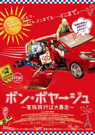 f:id:meimeihakase1234:20171126144836j:plain
