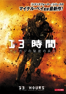 f:id:meimeihakase1234:20171126214104j:plain
