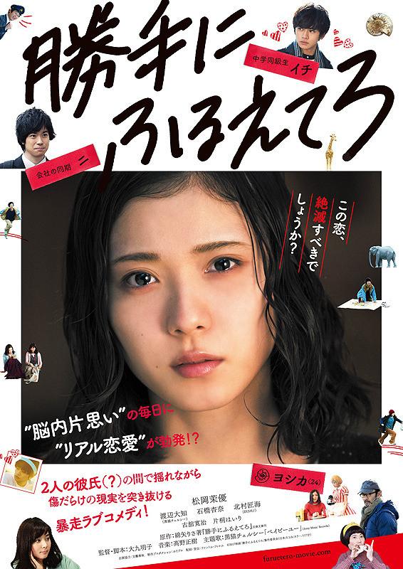 f:id:meimeihakase1234:20180109215027j:plain