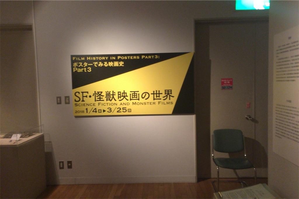 f:id:meimeihakase1234:20180113190104j:image