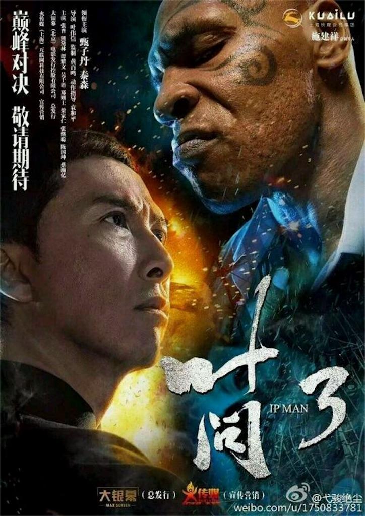 f:id:meimeihakase1234:20180717233555j:image