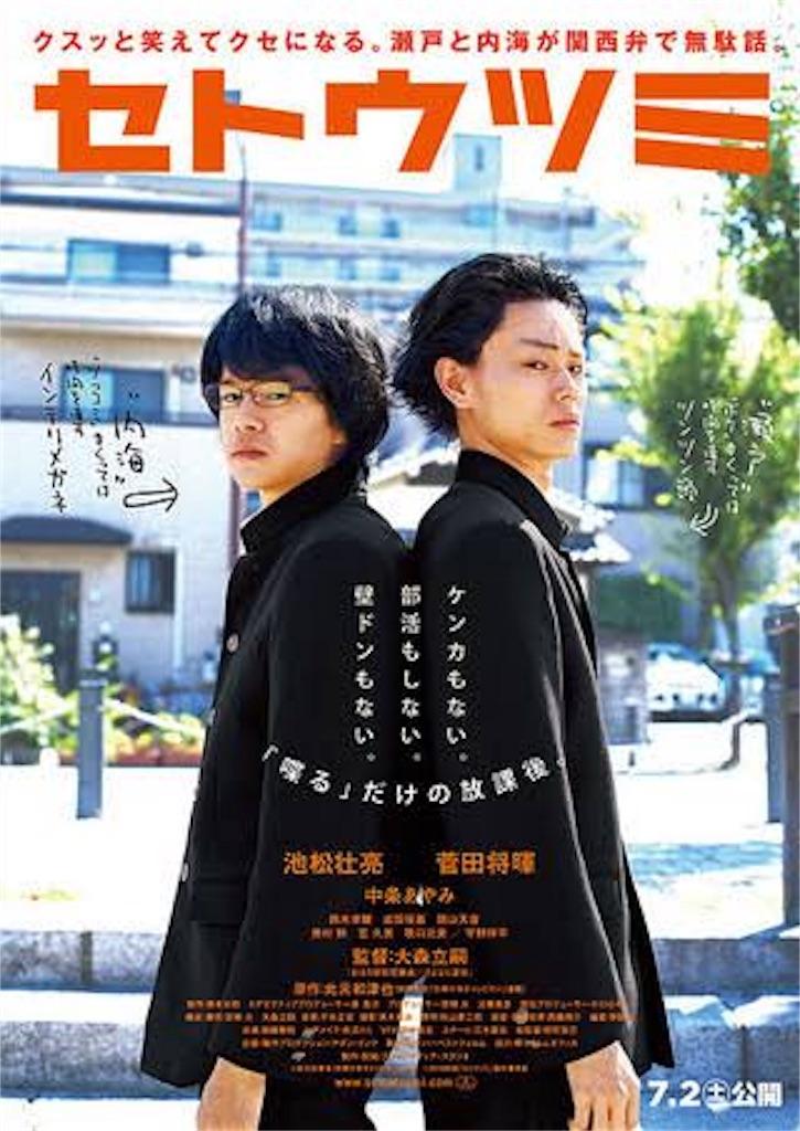 f:id:meimeihakase1234:20180720193950j:image
