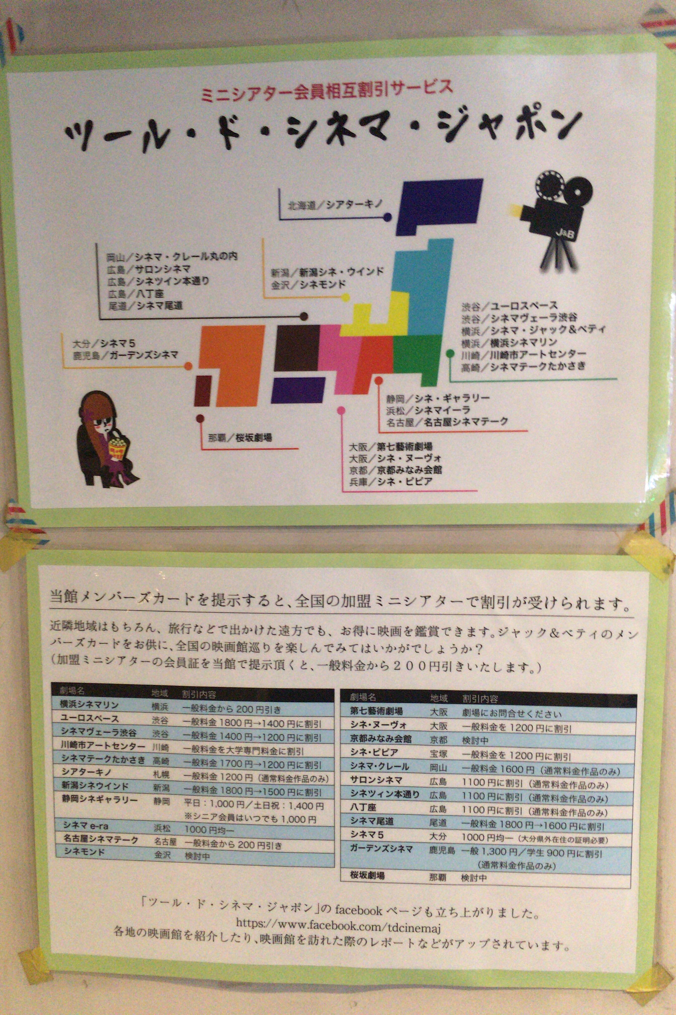 f:id:meimeihakase1234:20180813193309j:image