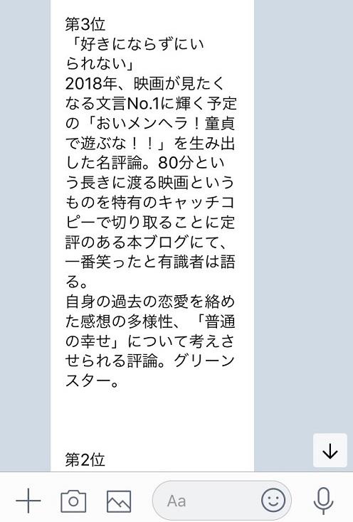 f:id:meimeihakase1234:20190114144422j:plain