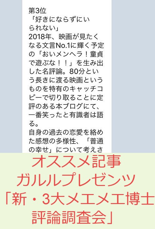 f:id:meimeihakase1234:20190114151147j:plain
