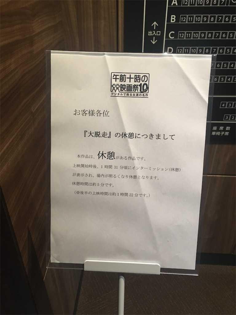 f:id:meimeihakase1234:20200222142326j:image