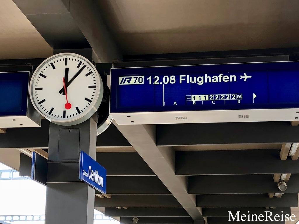 f:id:meinereise:20181025234608j:plain
