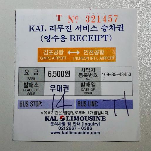 f:id:meinereise:20191213205023p:plain