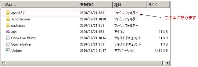 f:id:meipapa0219:20200328112013p:plain