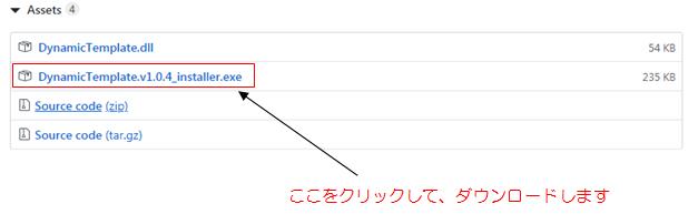f:id:meipapa0219:20200402063218p:plain