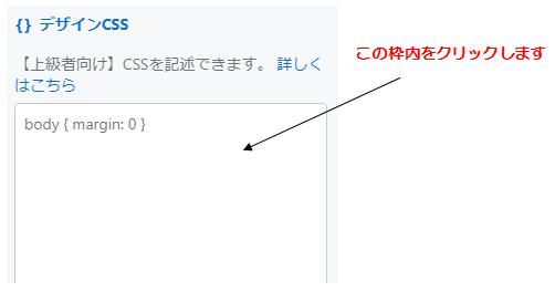 f:id:meipapa0219:20200415232141p:plain