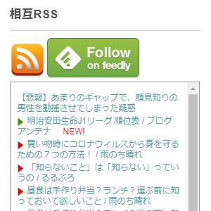 "<img src=""drink.jpg"" alt=""相互RSS"">"