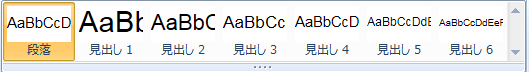 "<img src=""drink.jpg"" alt=""Open Live Writerの見出し選択"">"
