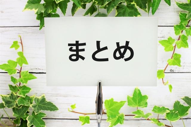 "<img src=""drink.jpg"" alt=""まとめ"">"