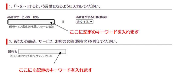 "<img src=""drink.jpg"" alt=""コピーメカの使用例"">"