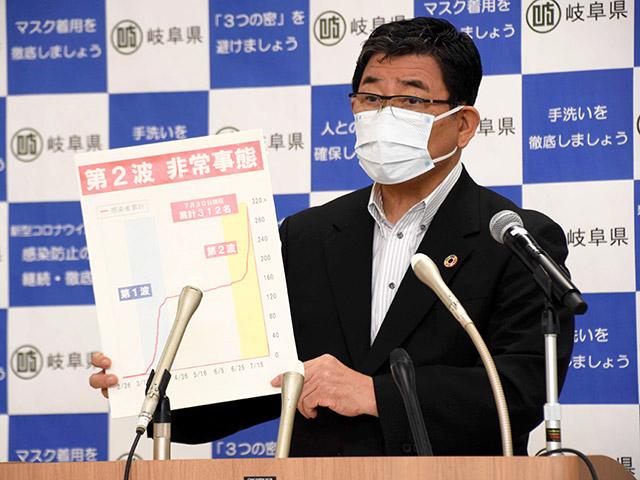 岐阜県で非常事態宣言が発令
