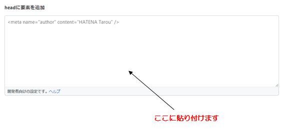 f:id:meipapa0219:20200808205843p:plain