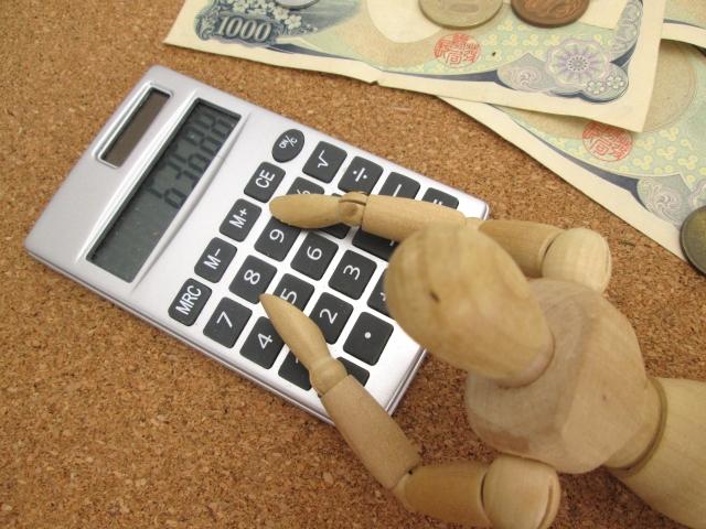 不動産投資だけでなく、お金の知識を学べます