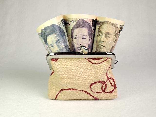 新紙幣について