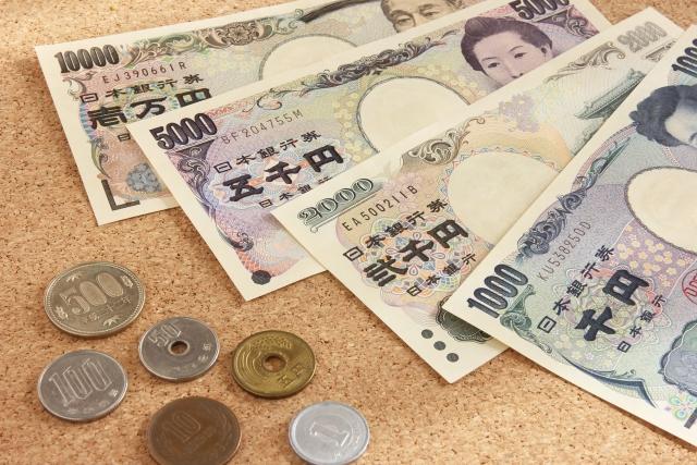 新紙幣と旧紙幣について解説します