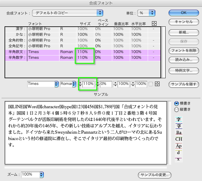 f:id:meisaitokei:20090324105341p:image