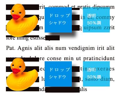 f:id:meisaitokei:20090324105344j:image