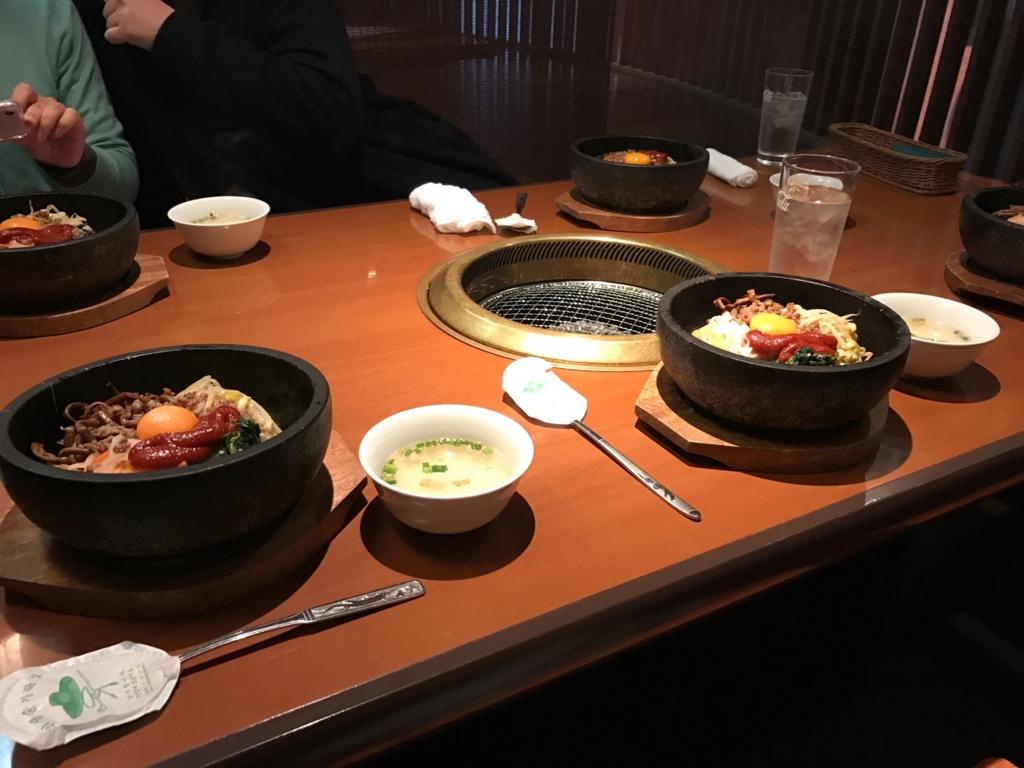 f:id:meisei-m:20170201135512j:plain