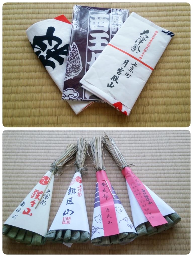 f:id:meisei-m:20171011091408j:plain