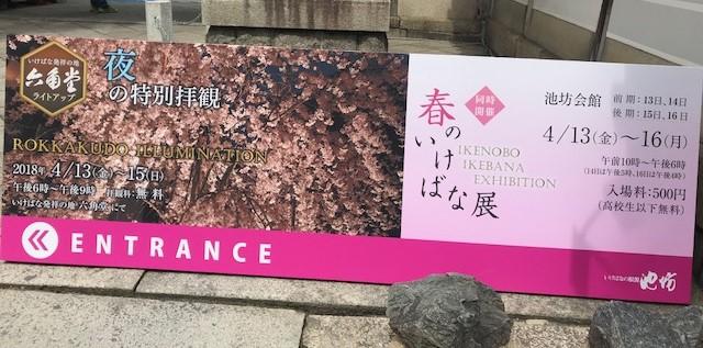 f:id:meisei-m:20180413163746j:plain