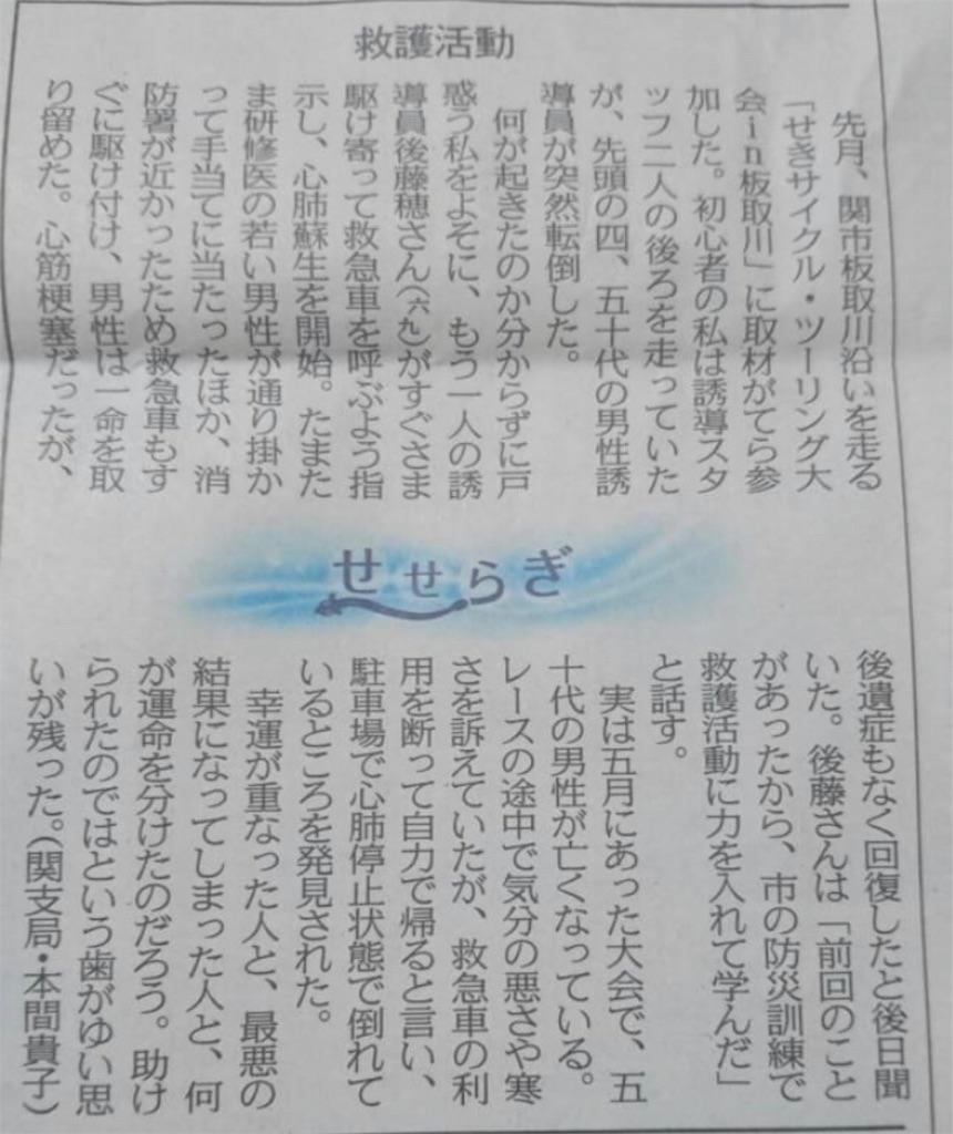 f:id:meishi-no:20181223212208j:image