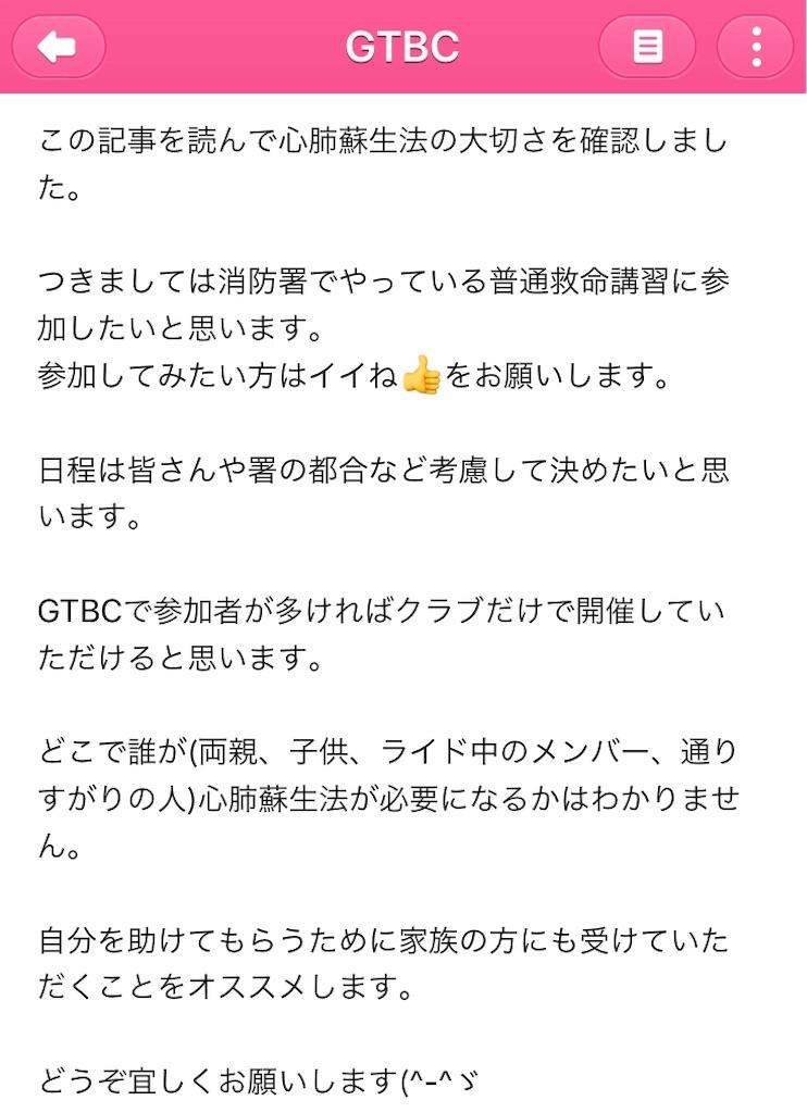 f:id:meishi-no:20181223212233j:image