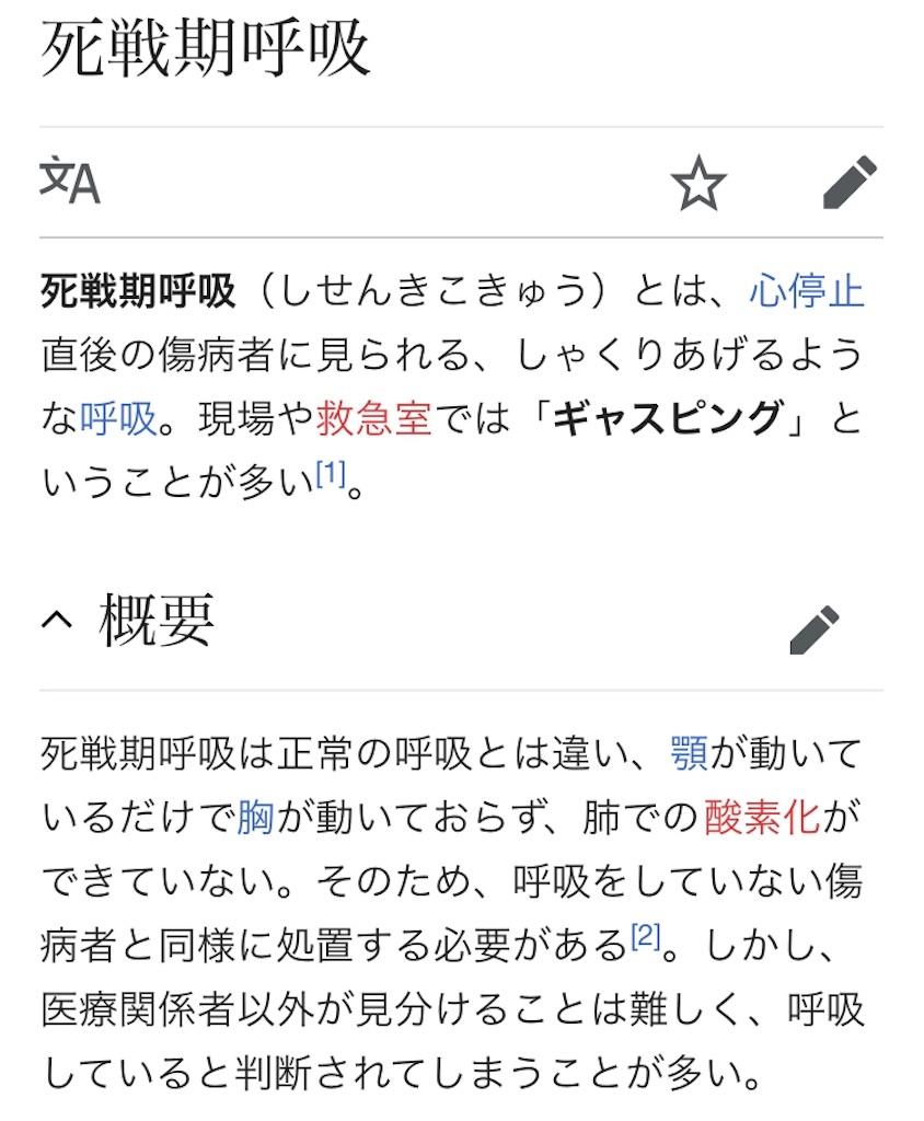 f:id:meishi-no:20181223212811j:image