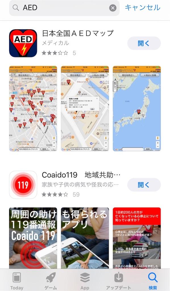 f:id:meishi-no:20181223214417j:image