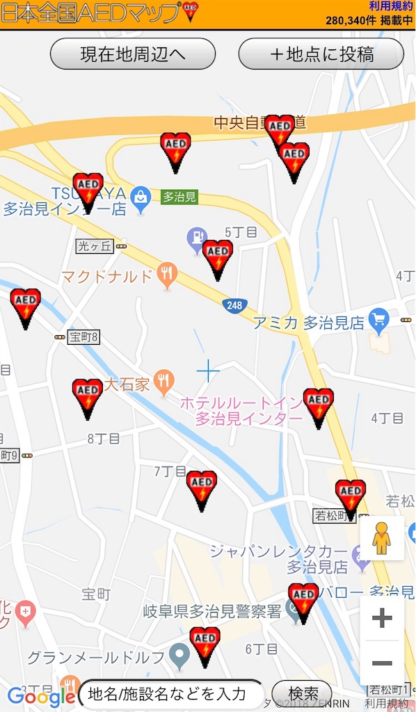f:id:meishi-no:20181223214530j:image