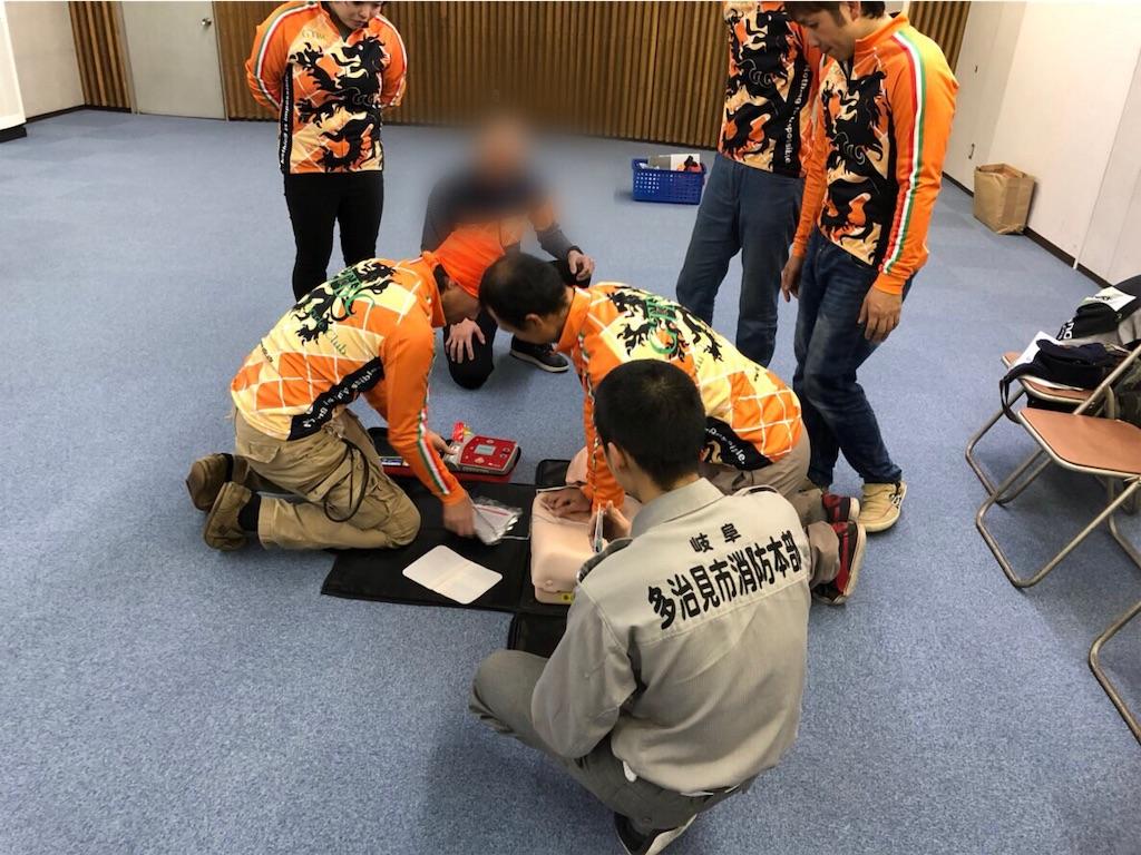 f:id:meishi-no:20181223214825j:image