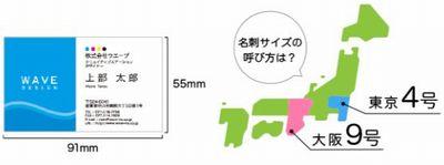 f:id:meishisaiteki:20170129160643j:plain