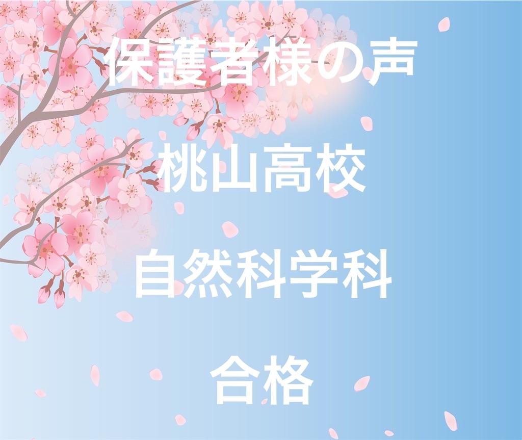 f:id:meishukan:20200309025037j:image